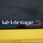 img_1692 V12 Vantage S